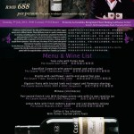 咏萄-  皮欧葡萄酒晚宴/EverWines-Pio Cesare Wine Dinner in Beijing