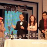 """湖南卫视(HUNANTV)""""锋尚之王"""" 品酒晚宴达人打造节目"""