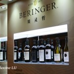 ASC精品酒业美国加州Beringer晚宴品酒晚宴/ ASC Fine Wines-Beringer Wine Dinner