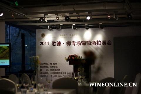 news2011-11-26A