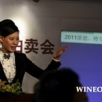 2011中国北京歌德.樽专场葡萄酒拍卖会 /Wine Auction 2011 in Zun Cellar,BEIJING,CHINA