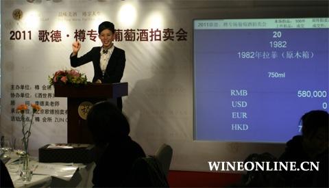 news2011-11-26E