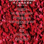 S. Valentine's Dinner at Cam?es Portuguese Restaurant/ 情人节晚宴-Cam?es葡萄牙餐厅