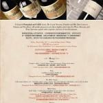 捷成洋酒-纳帕谷精品酒庄澎湃与凯帝葡萄酒晚宴 /Jebsen Fine Wines-Napa Vally Boutique wineries, PlumpJack&Cade wine dinner