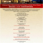 捷成洋酒-黑教皇城堡 & 伯纳德马格里家族葡萄酒晚宴/ Jebsen Fine Wines-Chateau Pape Clement & Bernard Magrez Family wine dinner