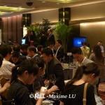 西班牙标誌酒庄名酒汇亚洲巡迴品酒会 /(Grandes Pagos de Espa?a)北京站
