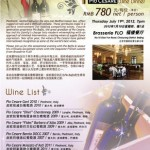 咏萄-皮欧酒庄晚宴/Everwines-Pio Cesare Winemaker Dinner