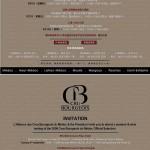 梅多克中级名庄葡萄酒介绍会及品鉴会/Seminar&Wine Tasting on Crus Bourgeois du Médoc
