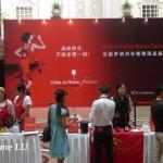 罗讷河谷葡萄酒行业协会研讨会和品鉴会报道-北京站/Rhone Valley Wine Seminar and Tasting-Beijing