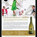 ASC精品酒业- 金凯福酿酒师晚宴/ASC Fine Wines-Kim Crawford Winemaker Dinner