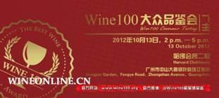 news2012-10-14pre3