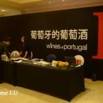 葡萄牙葡萄酒2012年北京年度品鉴会报道/Viniportugal Wine Tasting 2012 Report