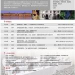 2013波尔多葡萄酒学校研讨会