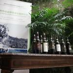 来自托斯卡纳的贵族葡萄酒  —— 蒙特布恰诺贵族葡萄酒产区巡展 ? 2013中国