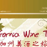 ASC精品葡萄酒- 加州美酒之旅/ ASC Fine wines – California Wine Tour