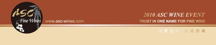 ASC精品葡萄酒- 卡布瑞酒窖晚宴于中国大饭店阿丽雅餐厅/ ASC Fine wines – Cakebread Wine Dinner