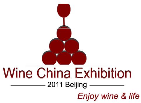 品天下美酒、赢各地商机、论商道之道—-4月北京国际葡萄酒展会