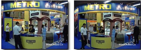 FHC Beijing 2006 – Food & Drink (食品饮料)  The 6th International Exhibition of Food & Drink  第六届中国国际食品饮料展