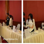 波尔多列级酒庄联合会2002年份葡萄酒品尝会——北京