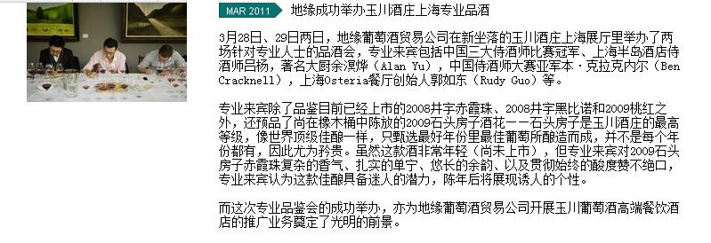 QQ图片20150102003006