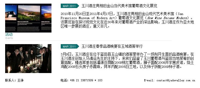 QQ图片20150102003025