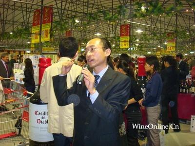 北京家乐福2007年秋季葡萄酒节开幕式