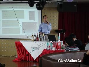 施耐德电气Schneider客户答谢品酒会2007