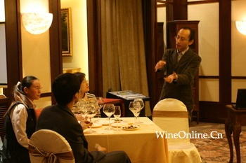 企业葡萄酒精品课程(商务人士版)