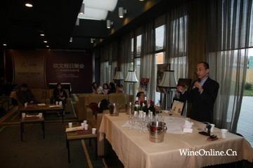 """大型房地产集团品酒沙龙案例: 中国""""首府""""品酒沙龙"""