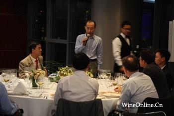 中信银行(China CITIC Bank)北京财富中心支行/总行直属营业部客户联谊品酒会晚宴