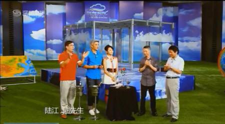 club2012-09-12a