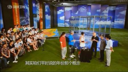club2012-09-12b