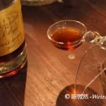 """2013.12.15 万欧兰葡萄酒俱乐部系列108,""""托卡伊甜酒——感受酸与甜的暧昧"""