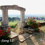 """2014.05.10 万欧兰葡萄酒俱乐部系列113,""""Domaine des Lambrays 即将逝去的味道?"""