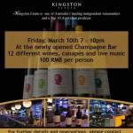 美夏(Summergate)举办的澳洲Kingston葡萄酒品尝会