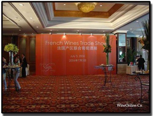 法国产区联合葡萄酒展-法国食品协会(Sopexa)图文报道