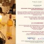 波尔多特级葡萄酒晚宴-北京万达索菲特大酒店/GRANDS CRUS DE BORDEAUX WINE DINNER-SOFITEL ,Wanda Beijing