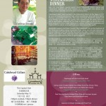 卡布瑞酒窖葡萄酒晚宴 京城俱乐部/ Cakebread Cellars Wine Dinner at the Capital Club