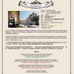 ASC精品葡萄酒罗蒂尼古堡中级酒庄优级美酒与美食品鉴会 巴黎乐事多餐厅/Chateau Loudenne Cru Bourgeois Supérieur Wine & Food Tasting at Le Bistrot Parisien