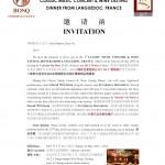 欧洲古典音乐会法国朗格多克地区葡萄酒品酒盛宴