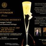 西班牙桃乐丝北京金融街威斯汀大酒店之泰亭哲Taittinger香槟派对