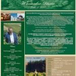 北京福楼餐厅亨利博卢瓦&罗亨利庄园葡萄酒晚宴/ Henri Bourgeois & Clos Henri Wine Dinner at Brasserie Flo