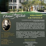 ASC精品葡萄酒 – 圣密夕葡萄酒晚宴/ ASC Fine Wines – Chateau Ste Michelle Wine Dinner