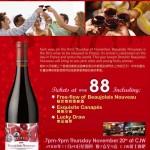 桃乐丝中国 – 薄若莱新酒晚会/ Torres China – Beaujolais Nouveau Party