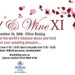 第十一届北京希尔顿国际美食与葡萄酒节/ 11th Food & Wine Experience-Hilton