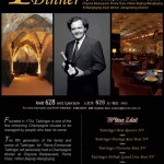 桃乐丝中国 – 泰亭哲香槟晚宴/ Torres China – Taittinger Champagne Dinner