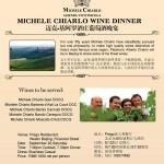 ASC精品葡萄酒-迈克.基阿罗酒庄葡萄酒晚宴/ASC China – MICHELE CHIARLO WINE DINNER