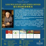 ASC精品葡萄酒露纹酒园酿酒师晚宴/ASC China – LEEUWIN Estate Art Series Dinner