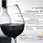 享受生活,享受加州美酒/A tasting of California Wines