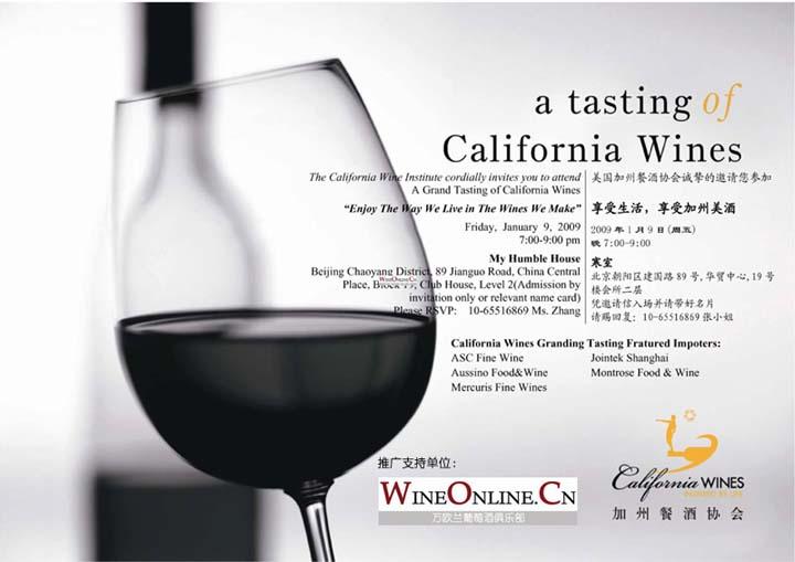 享受生活,享受加州美酒/A tasting of California Wines